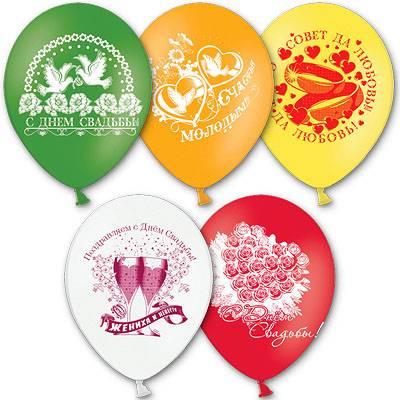 Воздушный шар с рисунком 12 дюймов Свадьба классическая 50 шт.