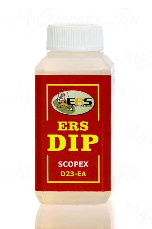 Жидкий ДИП ERS D23 E A scopex скопекс, объем 100 мл