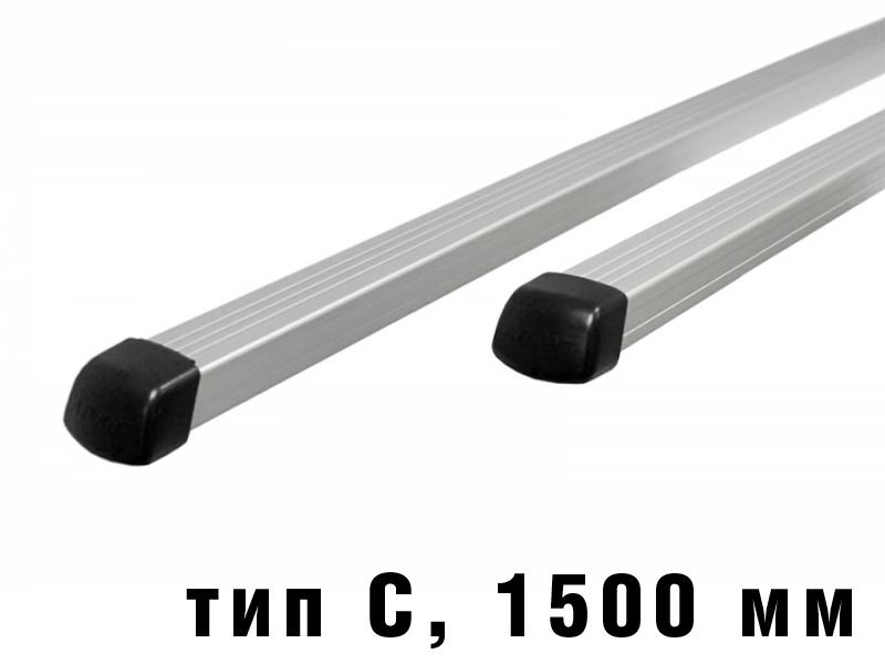 Дуги багажные, алюминиевые, прямоугольный профиль, Атлант - 1500 мм, тип С, артикул 8718