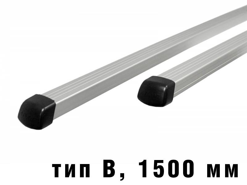 Дуги багажные, алюминиевые, прямоугольный профиль, Атлант - 1500 мм, тип В, артикул 8818