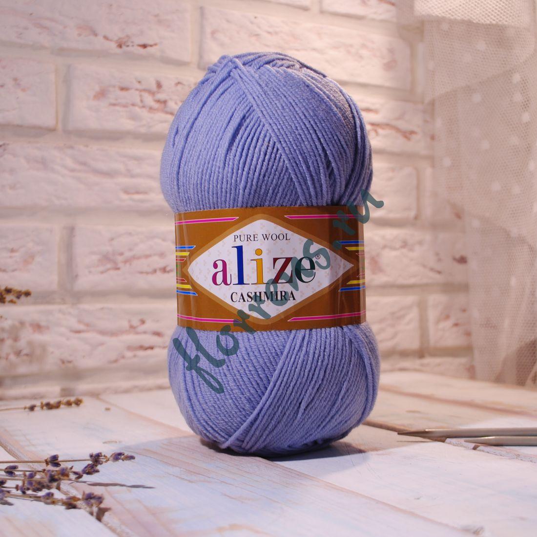"Пряжа ""Alize"" Cashmira / 52 бледно-голубой"