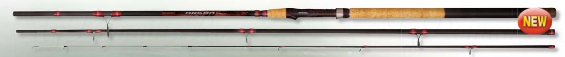 Удилище фидерное Browning Argon Feeder RD 3,90м., 90gr