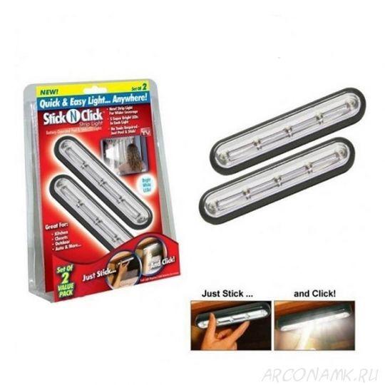 LED cветильник на липучке Stick'n'Click