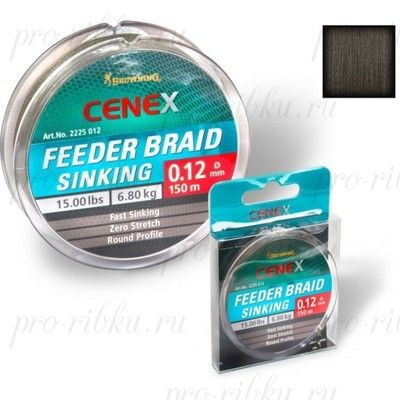 Плетёный шнур Browning Cenex Feeder Braid, Sinking, диаметр 0,08мм, длина 150 м