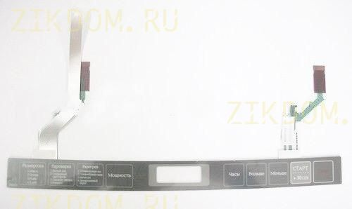 Сенсорная панель микроволновой печи Samsung MR85R DE34-00194H
