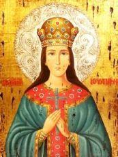 Икона Юлия Карфагенская (копия старинной)