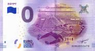 ЧМ по футболу в России 0 евро 2018 г. ЕГИПЕТ UNC