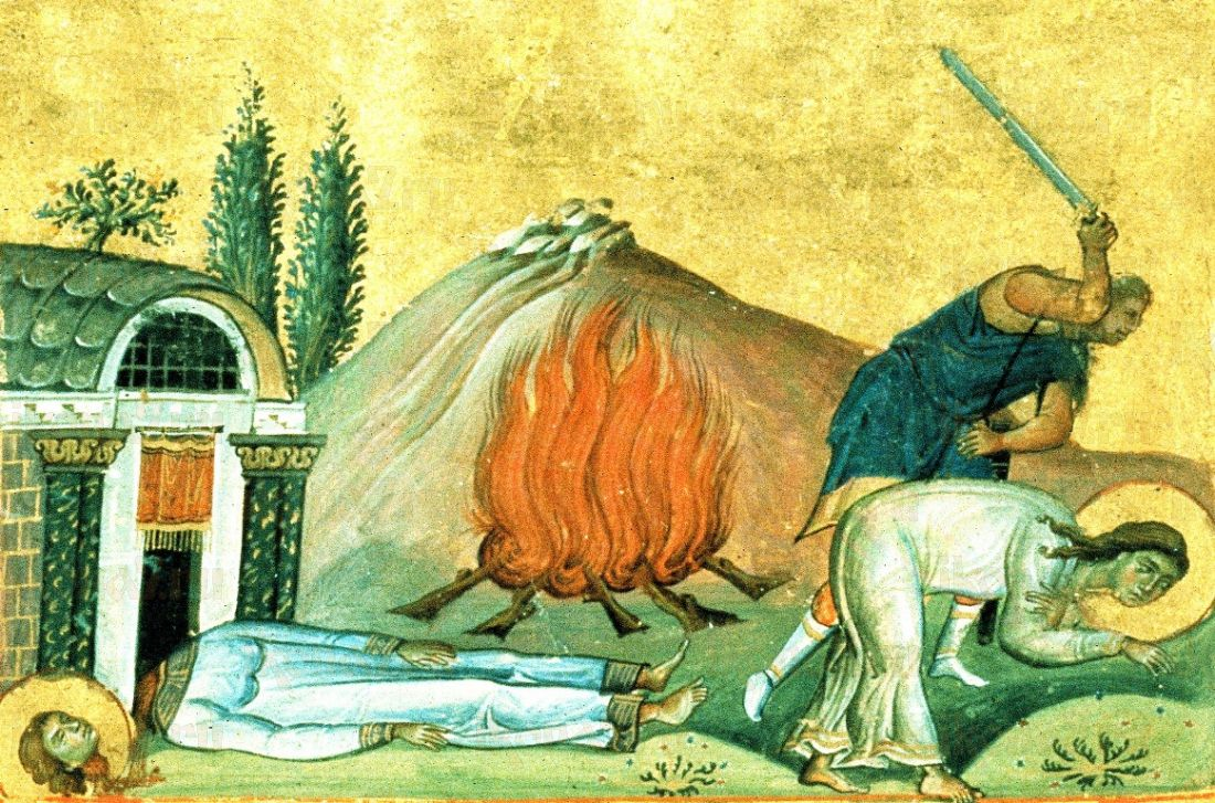 Икона Капитолина Каппадокийские (копия старинной)
