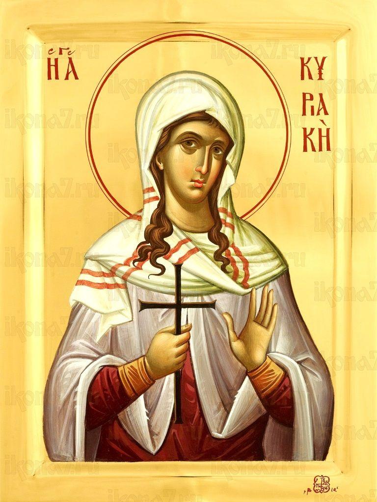Икона Кириакия Никомидийская