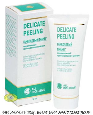 Пилинг для лиц All inclusive delicate peeling