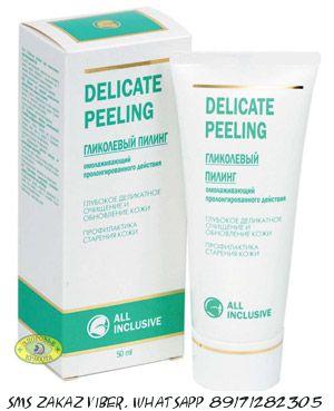 Пилинг для лиц All inclusive delicate peeling