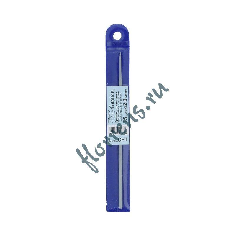 Крючок, металл 2.0 мм - 15 см