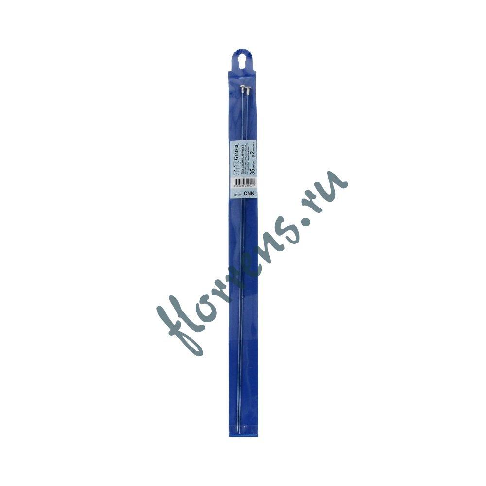 Спицы цветные, 2.0 мм - синие