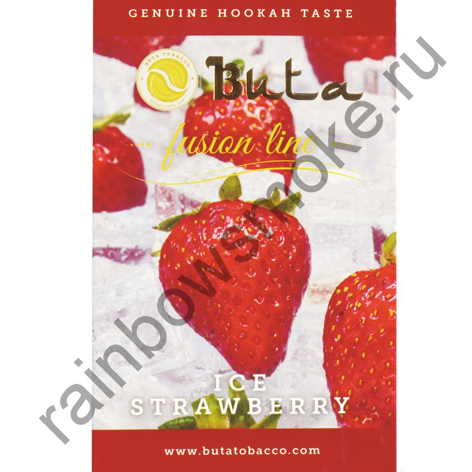 Buta Fusion 50 гр - Ice Strawberry (Ледяная Клубника)