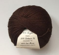 Baby wool (Gazzal) 807-шоколад