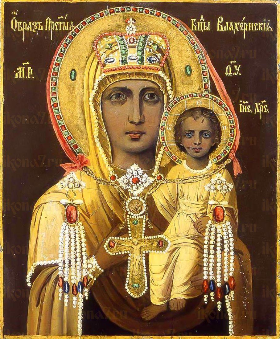 Влахернская икона Божией Матери (копия старинной)