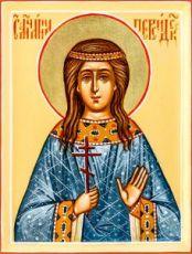 Икона Анна Персидская