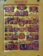 Символ веры (копия иконы 19 века)