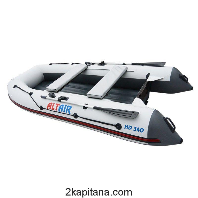 Лодка ПВХ Altair (Альтаир) HD 340 НДНД