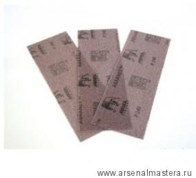 Шлифовальные полоски на сетчатой основе Mirka ABRANET 80х230мм Р120 в комплекте 10шт.