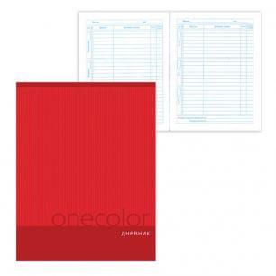 """Дневник для 5-11 классов, твердый, BRAUBERG, ламинированная обложка, """"Однотонный красный"""", 104258"""