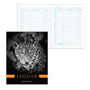 """Дневник для 5-11 классов, твердый, BRAUBERG, ламинированная обложка, """"Ягуар"""", 104259"""