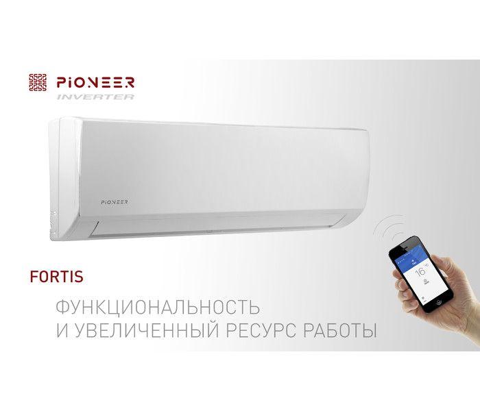 Модуль WiFi Pioneer Module 409000001