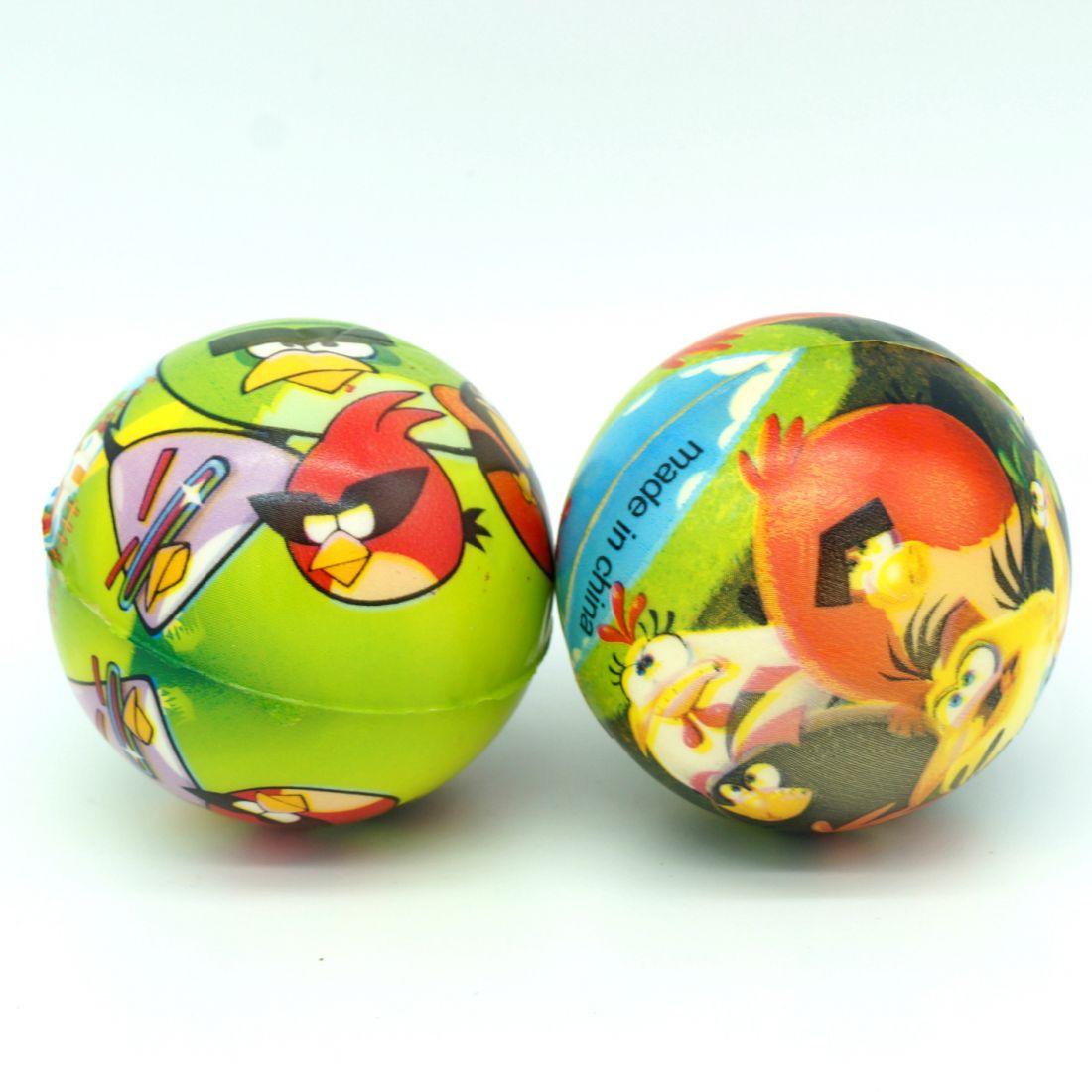 Комплект из двух мячиков.