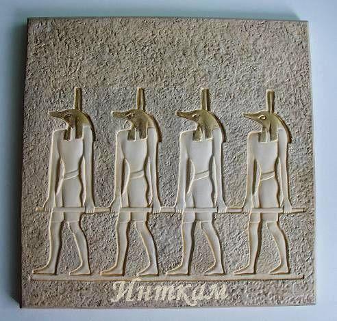 """Панно """"Египет"""" арт. 002"""