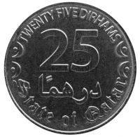 Катар 25 дирхам 2016 г.