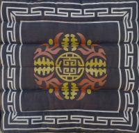 Подушка для медитации, Тибет. Купить в Москве