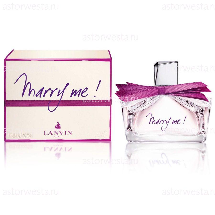 Парфюмерная вода Lanvin Marry Me!, 75 мл (ПОД ЗАКАЗ)