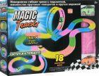 Волшебный трекk Magic Tracs 366 деталей с 2 машинками