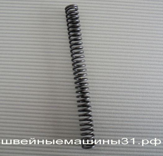 Пружина нажима лапки для прямострочной машины       цена 300 руб.