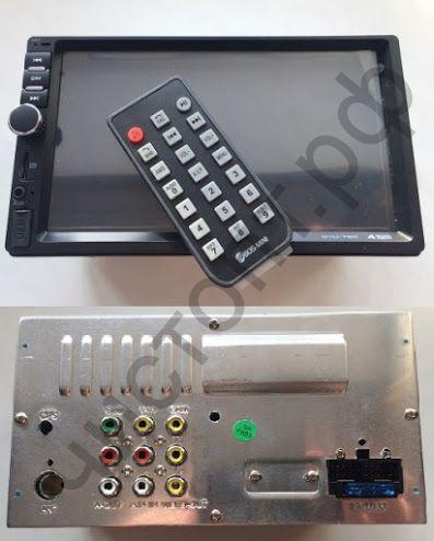 Автомагнитола BOS-MINI DVU-750 двухдиновая, Bluetooth, TV, MP-5, usb, пульт. Распродажа !!!