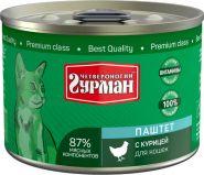 Четвероногий гурман Для кошек Паштет с курицей (190 г)