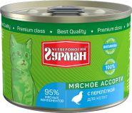 Четвероногий гурман Для котят Мясное ассорти с перепелкой (190 г)
