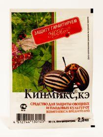 Кинмикс,КЭ 2,5мл /ампула