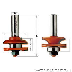 CMT 991.502.11 Комплект 2 фрез (B) Мебельная обвязка S12 D44,4