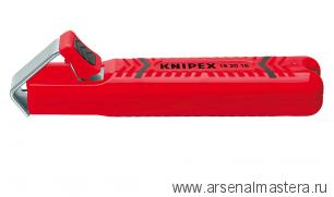 Нож для удаления оболочек KNIPEX 16 20 28 SB