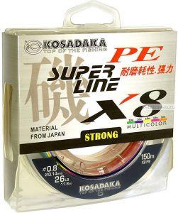 Леска плетеная Kosadaka Super Line PE X8 150м/ Цвет: Мультиколор