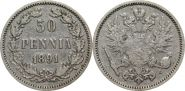 НИКОЛАЙ 2 - Русская Финляндия СЕРЕБРО 50 пенни 1891 года L (2258) СОСТОЯНИЕ