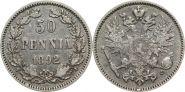 НИКОЛАЙ 2 - Русская Финляндия СЕРЕБРО 50 пенни 1892 года L (2259) СОСТОЯНИЕ