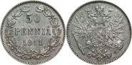 НИКОЛАЙ 2 - Русская Финляндия СЕРЕБРО 50 пенни 1911 года L (1227). СОСТОЯНИЕ