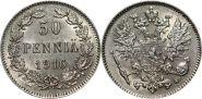 НИКОЛАЙ 2 - Русская Финляндия СЕРЕБРО 50 пенни 1916 года S (1882). СОСТОЯНИЕ