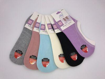 Укороченные женские носки-подследники 95 % хлопок с медицинской резинкой  37-41 рр