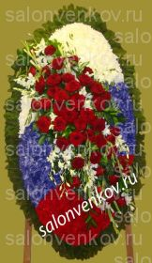 Элитный траурный венок из живых цветов №85, РАЗМЕР 140см,170см