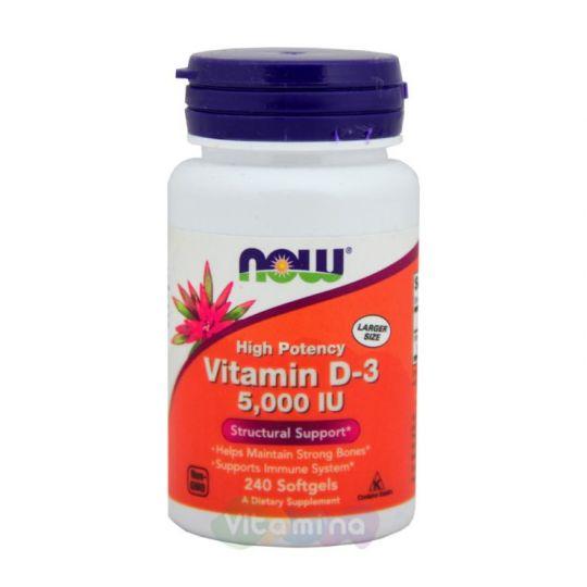 Vitamin D3 (Витамин Д3) 5 000МЕ, 240 капс.