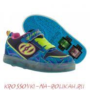 Роликовые кроссовки Heelys Lighted Boom X2 HE100154