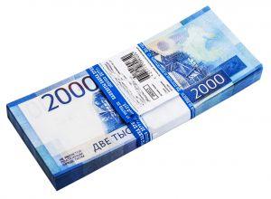 Забавная Пачка 2000 руб
